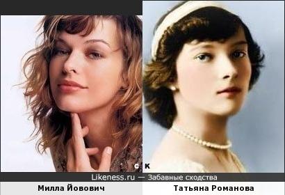 Милла Йовович и Татьяна Романова