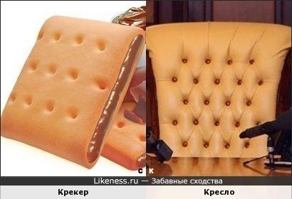 Крекер и Кресло