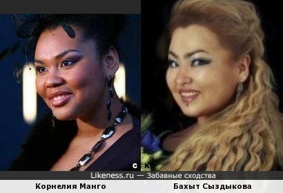 Корнелия Манго и Бахыт Сыздыкова