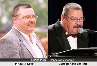 Михаил Круг и Сергей Касторский