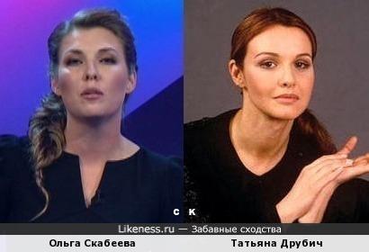 Ольга Скабеева и Татьяна Друбич