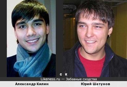 Александр Килин и Юрий Шатунов