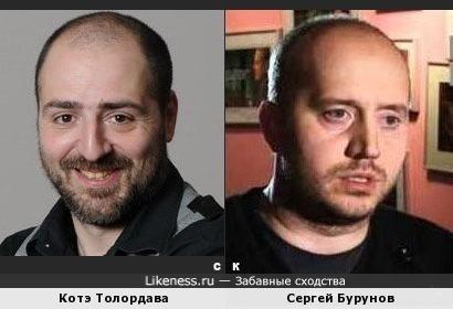 Котэ Толордава и Сергей Бурунов