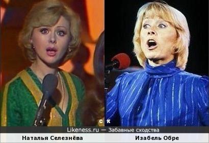 Наталья Селезнёва и Изабель Обре