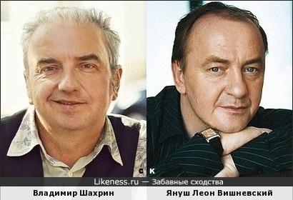 Польша их связала: Владимир Шахрин и Януш Леон Вишневский