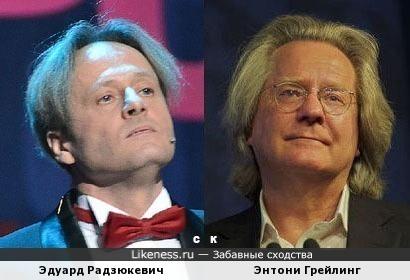 Эдуард Радзюкевич и Энтони Грейлинг
