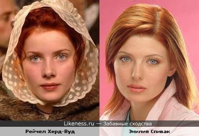 Рейчел Херд-Вуд похожа на Эмилию Спивак