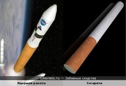 Ракета похожа на сигарету