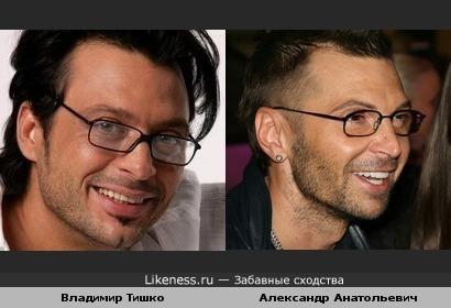 Владимир Тишко похож на Александра Анатольевича