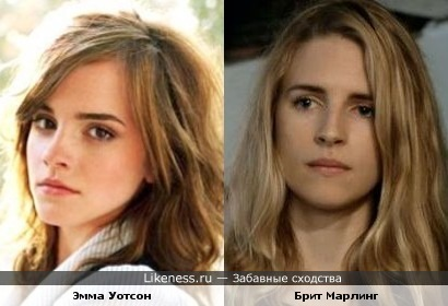 Эмма Уотсон похожа на Брит Марлинг