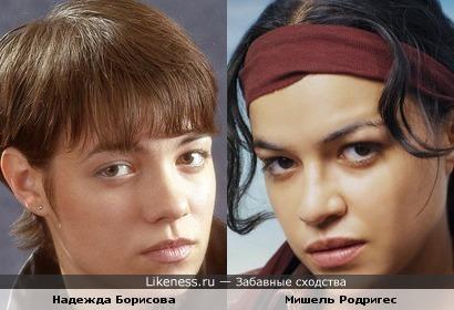 Надежда Борисова похожа на Мишель Родригес