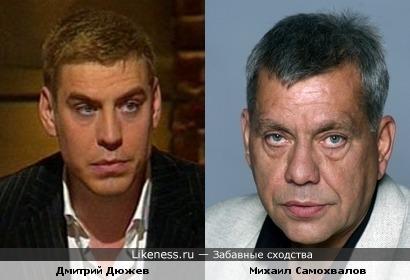 Дмитрий Дюжев в старости