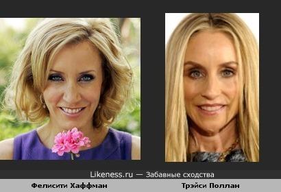 Фелисити Хаффман похожа на Трэйси Поллан