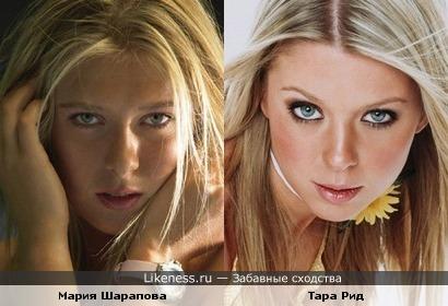 Мария шарапова и Тара Рид