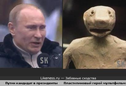 Кандидат Путин как пластилиновый боксер из мультика (superoofer)