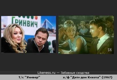 """Мария Кожевникова из """"Универа"""" 45 лет назад (SK)"""