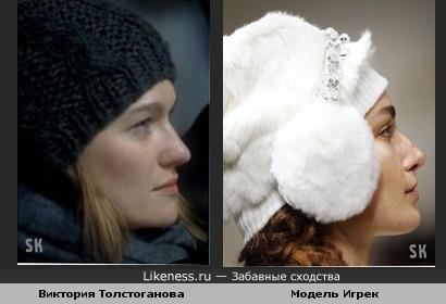 """Виктория Толстоганова (""""Снежный ангел"""") & модель №2, `SK"""