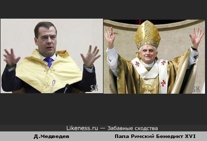Д.Медведев уже не президент, но еще не Папа Римский, SK
