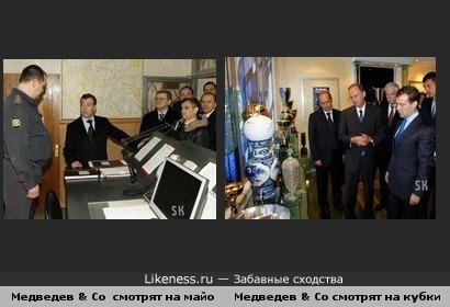 Куда любил смотреть Дм.Медведев? Найдите 10 отличий! /superoofer