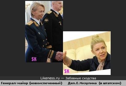Депутату Мизулиной дали генерал-майора!