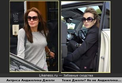 Она* как младшая сестренка Анджелины Джоли (* - кто? скоро узнаете)!