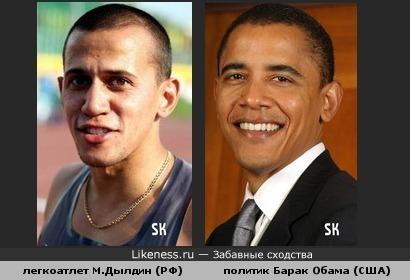 Троюродный племянник Барака Обамы защищает честь российской легкой атлетики