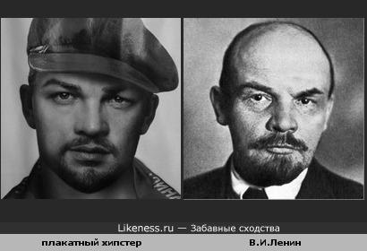 Это видели многие, пусть знают все: как Зюганов и Ко скрестили Ленина и Гагарина