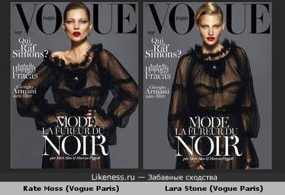 Орёл или решка: кого поставить на обложку Vogue? Кейт Мосс или Лару Стоун?