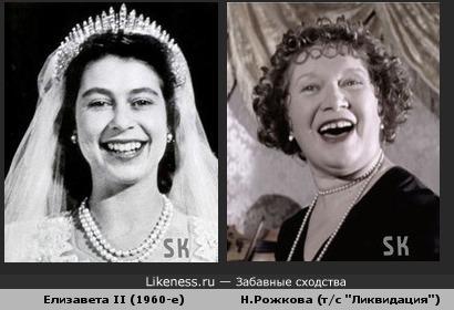 Английская королева Елизавета II когда-то - кто бы мог подумать! - пела... в ресторанах?