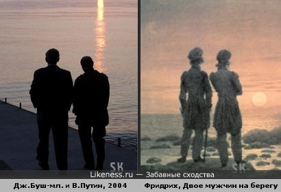 Как В.Путин и Дж.Буш-мл. вместе провели... ночь. Доказательства: пункт 2