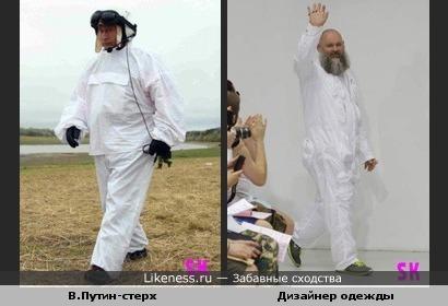 Путин в белом (а он всегда в белом) . Часть 1. В стиле альтернативного fashion-дизайнера