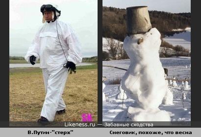 Путин в белом (а он всегда в белом). Часть 4/4. В стиле раскисшего снеговика