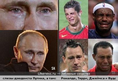"""Может, В.Путину станет """"легче"""", когда он узнает, что плакать умеют не только дзюдоисты, но и футболисты, гольфисты..."""