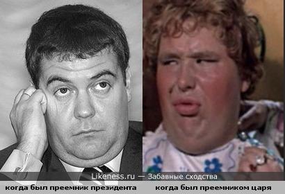Государственная тайна! 2/2. Удастся ли Дмитрию Медведеву набрать прежний вес?