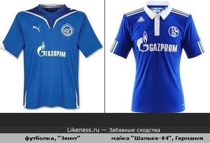 """ГАЗмясPROM"": от синего до голубого!"