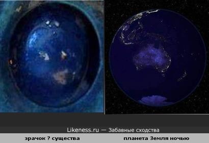 1/1000000000000000.....000. Планета Земля в миниатюре
