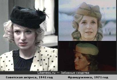 Пример, когда советская мода опередила французскую. На целых 30 лет!