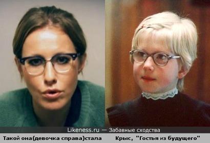 Тс-с! Тайная роль Ксении Собчак! Не политическое.