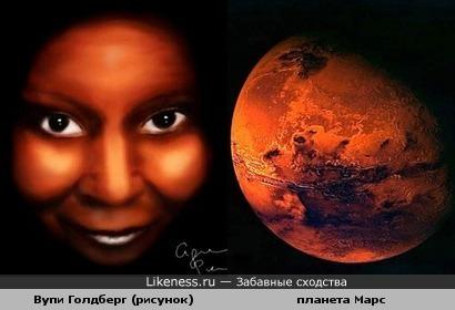 Жанна Агуразова пригласила к себе в гости (на Марс). Там встретились с актрисой Вупи Голдберг