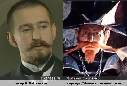 Душка, гетеросексуал и просто секс-символ Константин Хабенский еще и… сказочный персонаж!