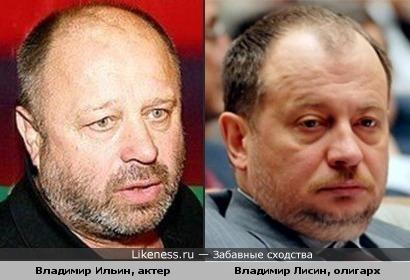 Самые богатые господа России: Прохоров, Абрамович, Ильин, Лисин... Неправильное подчеркнуть!