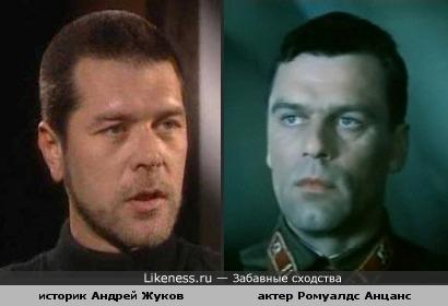 Тот, к-рый похож немного на Рассела Кроу, больше похож на короля, но еще сильнее на майора
