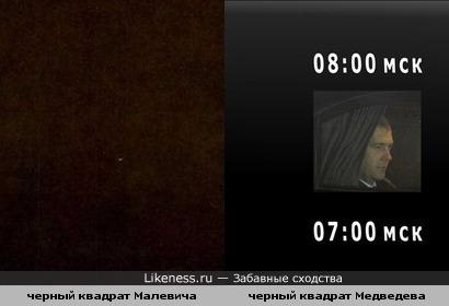 """Войдет ли в историю """"черный зимний квадрат"""" Медведева?"""