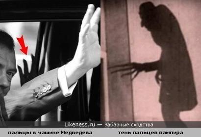 Кто там?!! Странные пальцы в машине Дм.Медведева.