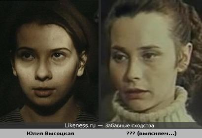 Лайк-загадка! Кто угадает, на кого похожа юная актриса Юлия Высоцкая?