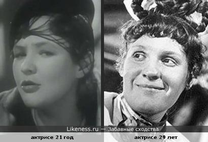 """Разница только в возрасте. На одном фото """"ей"""" 21, на другом - 29."""