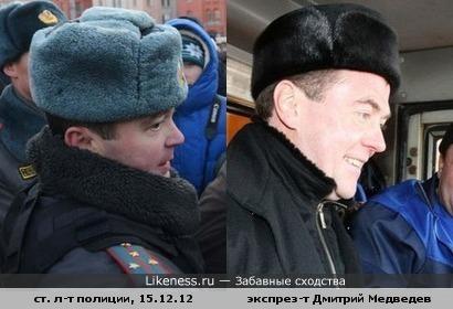 Сенсация! Страшно близки они стали к народу! Старлей Медведев