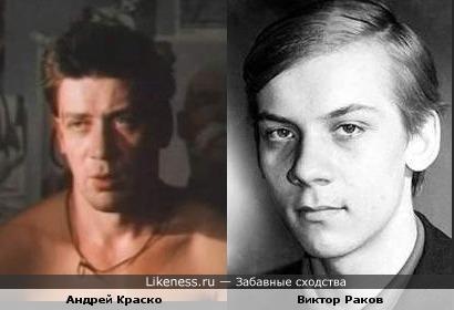 Вот так всегда! Ищешь фото Иванова, похожего на Петрова, а потом видишь, что Иванов похож на Сидорова!