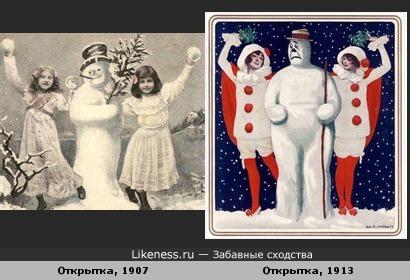 Девочки повзрослели, а снеговик не растаял! Но бросил курить