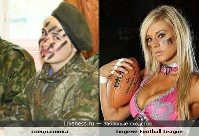 Госдума агитирует девушек идти в армию. Ну-ну!